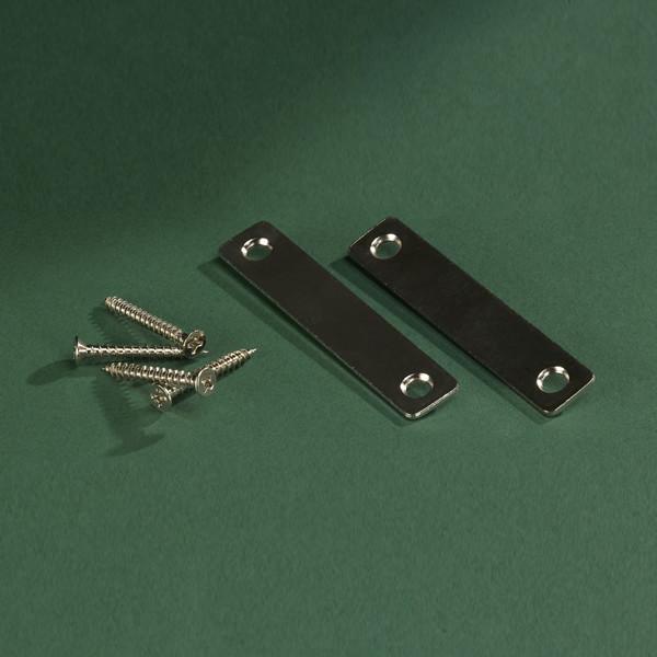 2 Folding Door Strike Plates with Screws